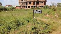 Land for sale in Uganda