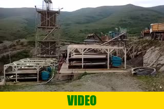 Mineral processing plant video for chromite concentrate Cr2O3